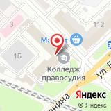 ООО Древ-Маш