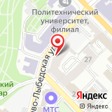 Рязанский региональный информационный центр