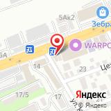 ООО Славянка