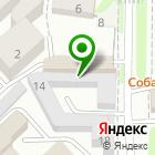 Местоположение компании Водоканал г. Рязани