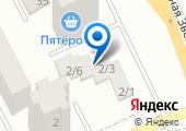 Донская автошкола, ЧОУ на карте