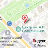 Kkt62.ru