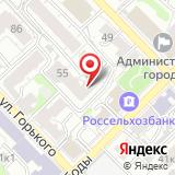 ООО Котлосервис