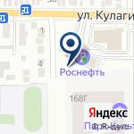 Компания ПроСТО на карте