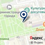 Компания ДонАудитФинанс на карте