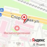 Рязанский областной центр профилактики и борьбы со СПИДом и ИЗ