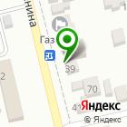 Местоположение компании ЛАНДШАФТМАСТЕР
