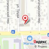 Управление ГИБДД Ростовской области