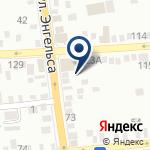 Компания АВТОЛЭНД на карте