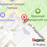 Рязанская федерация спортивного рукопашного боя цэн-э