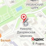 Управление Судебного департамента в Рязанской области