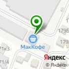 Местоположение компании Автопак