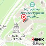 Христорождественский кафедральный собор