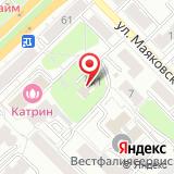 Главное Управление архитектуры и градостроительства Рязанской области