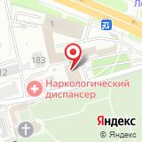ООО Региональный камнеобрабатывающий центр