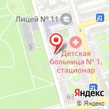 Ростов Дон