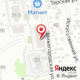 Благоустройство Пролетарского района г. Ростова-на-Дону