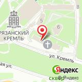 Рязанская Православная Духовная семинария