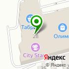 Местоположение компании КьЮзар