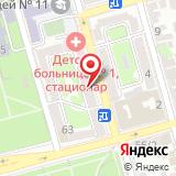 ООО Дон-МТ-Спецодежда