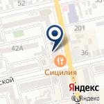 Компания ФКП Росреестра, ФГБУ на карте