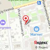ООО Строительно-Проектная Экспертиза
