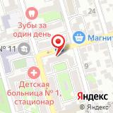 Перфект Ростов