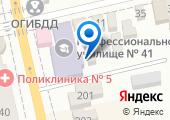 Профессиональное училище №41 на карте