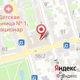 Муниципальный архив г. Ростова- на-Дону