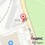 ООО Донэнергосбыт