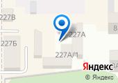 Техническая библиотека на станции Батайск на карте