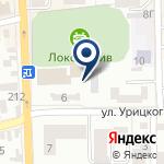 Компания Батайск на карте