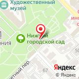 Рязанский областной научно-методический центр народного творчества