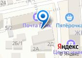 Почтовое отделение № на карте