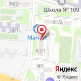 ПАО Юго-Западный банк Сбербанка России