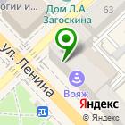 Местоположение компании Весы на Ленина