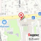 Ростовский Центр Туризма