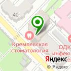 Местоположение компании Профстандарт