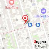 Генеральное консульство Румынии в г. Ростове-на-Дону