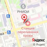Станция переливания крови Ростовской области