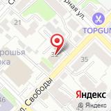 Министерство здравоохранения Рязанской области
