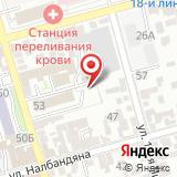 ООО Маэстро Комфорт