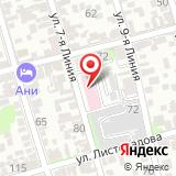 Центр гигиены и эпидемиологии Ростовской области