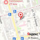 Хитек-Ростов
