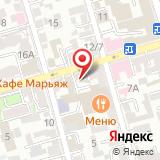 ООО Услуги Ростова