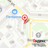 Управление Министерства юстиции РФ по Рязанской области