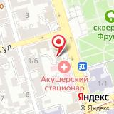 Суд Пролетарского района г. Ростова-на-Дону