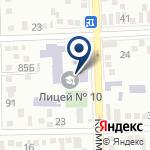 Компания ЛюМакс на карте