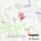 Управление уголовного розыска Управления МВД России по Рязанской области