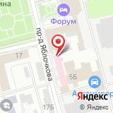 ООО РИЛ